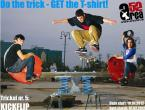 Area52 Do the trick - GET the T-shirt! Etapa 5: Kickflip