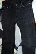 blugi Zara skinny