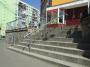 Handrail Ursuletu