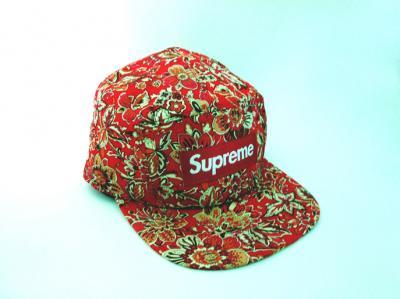 Sepci Supreme
